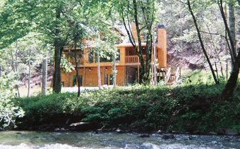 Georgia mountain homes for sale 614 FALCON TRAIL,Ellijay,Georgia 30540,Residential,FALCON TRAIL,mountain homes for sale Advantage Chatuge Realty
